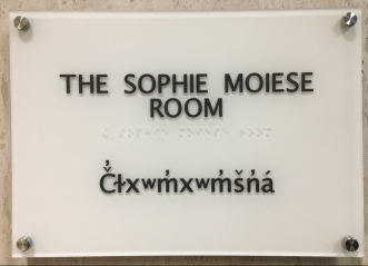 Sophie Moise Room sign